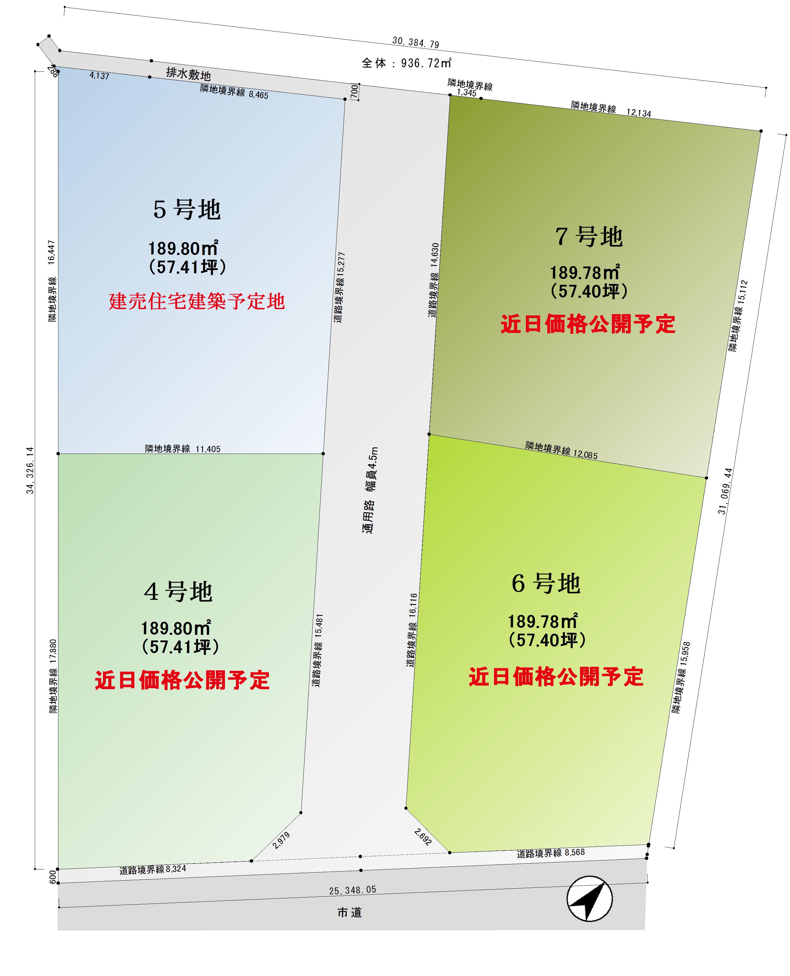 川内2敷地分割図面